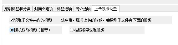 搜狐号视频批量上传 视频上传发布软件