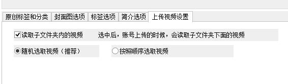 优酷号上传视频软件 视频上传发布软件