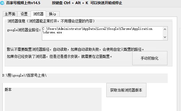 百家号批量上传 视频上传发布软件
