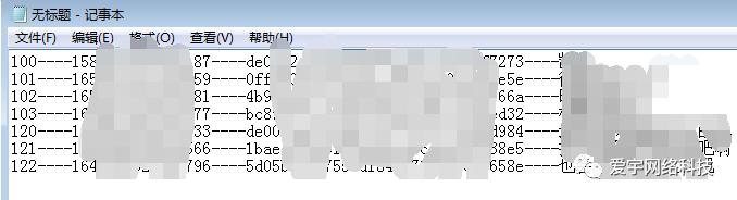 百家号视频秒发 其他软件